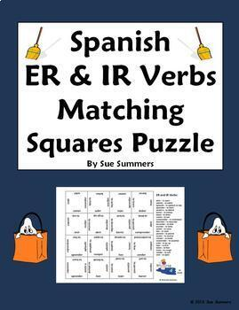 Spanish ER & IR Verbs Matching Squares Puzzle - 24 Differe