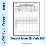 Spanish Present Tense ER Verb Drill Version #2 (Los Verbos ER)