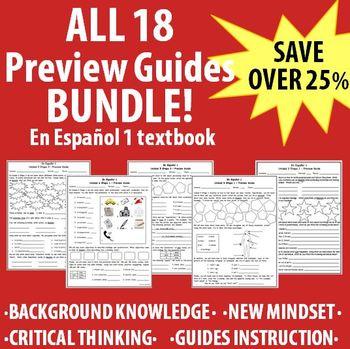 Spanish - En Espanol 1 - ALL 18 Preview Guides BUNDLE