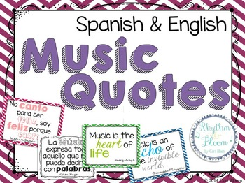 Spanish & English Music Quote Posters
