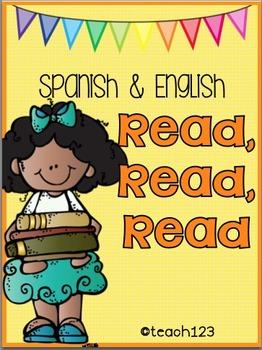 Spanish-English Fluency Center
