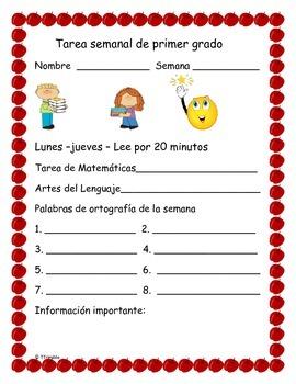 Spanish First Grade Homework
