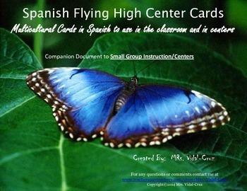 Spanish-Flying High Multicultural Center Cards   K-5