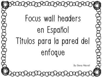 Spanish Focus Wall Headers Titulos para la pared de enfoque