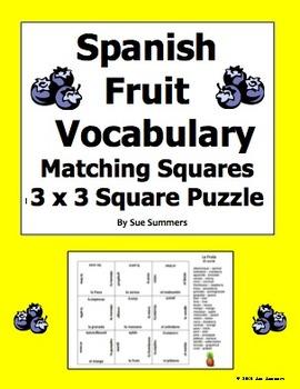 Spanish Fruit Vocabulary 3 x 3 Matching Squares Puzzle