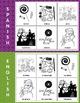 Día de las Brujas - Spanish Halloween Flash Cards & Memory Game