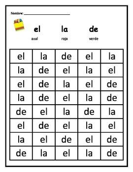 Spanish High Frequency Words - Kindergarten No Prep!
