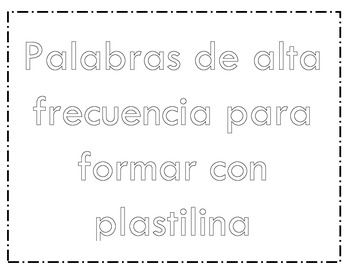 Spanish High Frequency Words Play-dough Mats