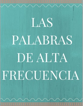 Spanish High Frequency Words Wall (Classroom Decorations!)