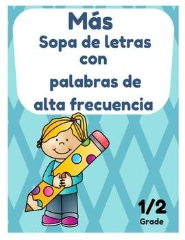 Spanish High-Frequency Words Word Search- Sopa de letras P