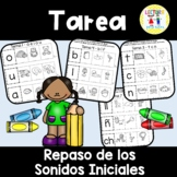 Spanish Homework:  010: TAREA Repaso de los Sonidos inicia