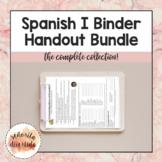 Spanish I Binder Handout Bundle