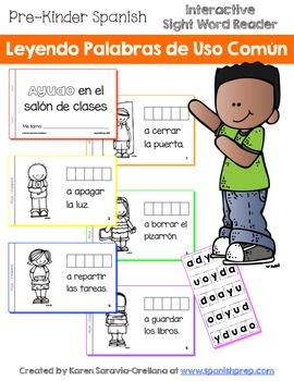 "Spanish Interactive Sight Word Reader ""AYUDO en el salón d"