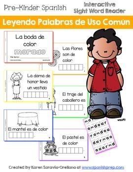 """Spanish Interactive Sight Word Reader """"La boda de color MORADO"""""""