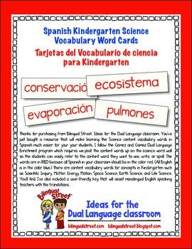Spanish Kindergarten Science Vocabulary Cards Dual Language
