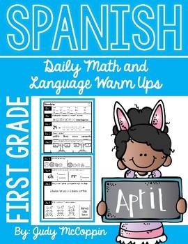 Spanish Language Arts and Math Morning Work *April Edition*