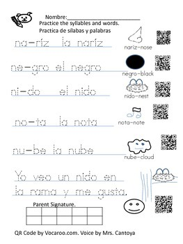 Spanish Letter N syllable practice homework with Qr Code