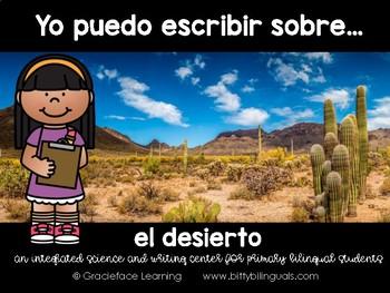 Spanish Literacy and Science – The Desert – Yo puedo escri