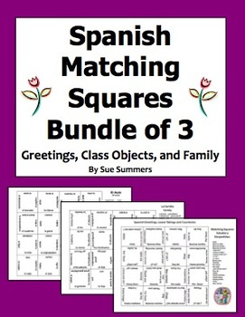 Spanish Matching Squares Puzzles Bundle of 3 - Family, Cla