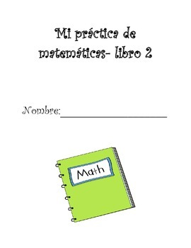Spanish Multiplication Packet