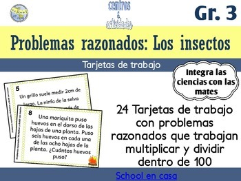 Spanish Multiplication Word Problem Task Cards | Problemas