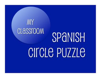 Spanish My Classroom Circle Puzzle