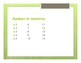 Spanish Numbers 1-100 Notes