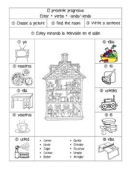 Spanish - Present Progressive - House Chores - Worksheet