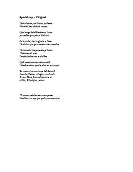Spanish Rap Project - Audio lyrics (Example 1)