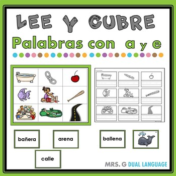 Spanish Read and Cover Game Syllables with 'a' and 'e'