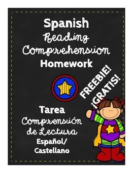 Spanish Reading Comprehension Homework Log Fiction 3rd and