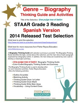 Spanish STAAR Analysis & Activities: Una pulga tras el bal