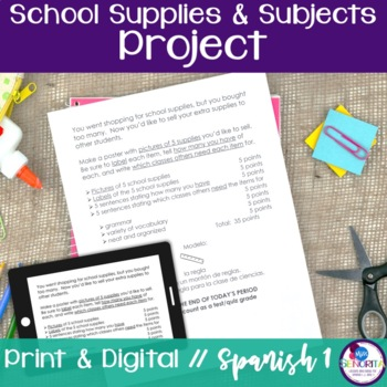 Spanish School Supplies & Subjects Project