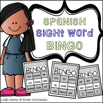 Spanish Sight Word Bingo