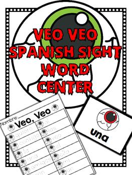 Spanish Sight Word Center / Halloween October/ Centro de Palabras