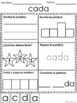 Spanish Sight Word Worksheet (bundle)