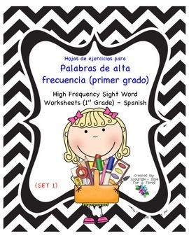 Spanish Sight Word Worksheets 1st Grade (Set 1)