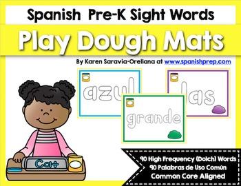 Spanish Sight Words Play Dough Mats Bundle