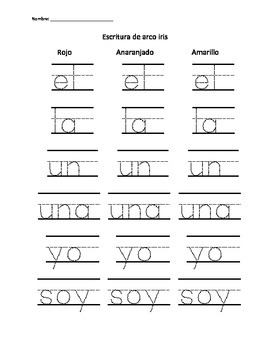 Spanish Sightword Rainbow Writing