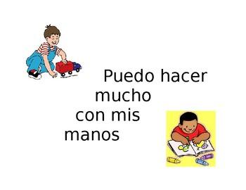 Spanish Social Story- Manos a Mi Mismo