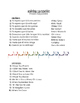 Spanish Present Subjunctive Song Titles