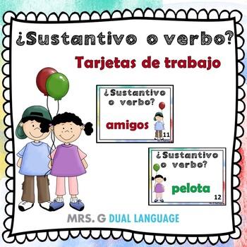 Spanish Task Cards: Noun or Verb  Tarjetas de Trabajo: Sus