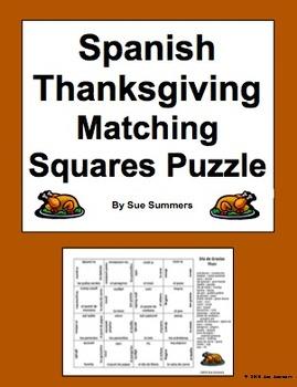 Spanish Thanksgiving 4 x 4 Matching Squares Puzzle