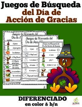 Spanish Thanksgiving Literacy Center: Spanish Thanksgiving