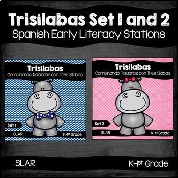 Spanish: Trisilabas Set 1 and 2 Bundled
