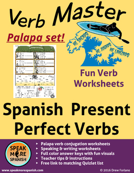 Spanish Verb Master * Palapa Version!  Spanish Present Per