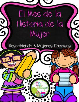 In Spanish / Women in History {Mes de la Historia de la Mujer}