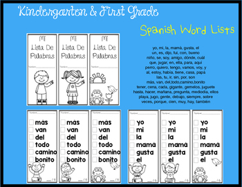 Spanish Word Lists