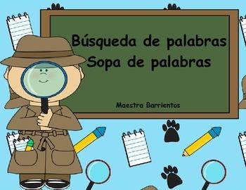 Spanish Word Search - Sopa de Palabras
