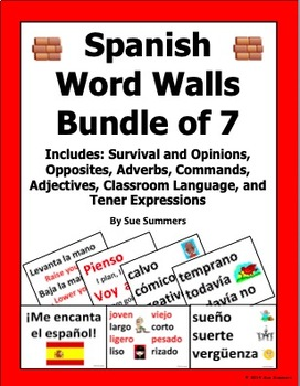 Spanish Word Wall Bundle of 7 Walls - 156 Pages, 284 Words